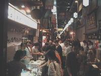 東北のお酒と鱧と@錦市場 Vol.1