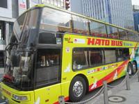はとバス東京都内周遊観光バスツアー「o sola mio」、屋根無し二階建て観光バス