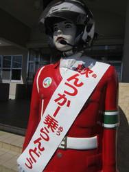 日本エレキテル連合の番組、宮古島ロケに期待!