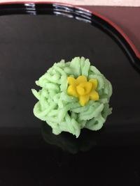 上生菓子《水仙》