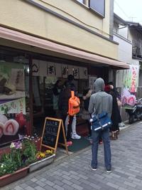 《花見だんご》売り切れです