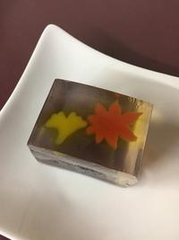 上生菓子《晩秋》