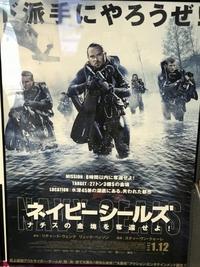 またまた映画!!