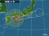 台風ですね!!