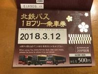 金沢旅行!!