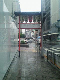 祇園祭2007。ちょっと雨気味の写真でごめんよー【太田ゼミ・政策学部】