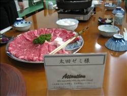 【卒論合宿】晩御飯。