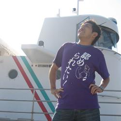 【海士】例え本土から遠くても、そこは日本だ。そこで息づく人たちと認められたいTシャツ男。