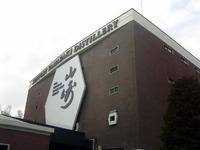 サントリーといえば山崎です実はここは大阪府三島郡島本町山崎