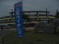 オリックスバファローズ 沖縄キャンプ
