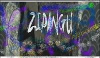 「zipangu / ジパング展」