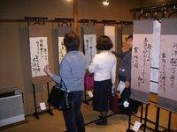 京の都詩歌祭が終わりました。俳句・短歌