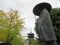 秋を愛でる弘法大師 (東寺)