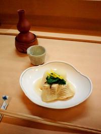 12/20(金) ≪ 和洋料理 河玄 ≫ in 京都・岩倉