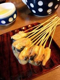 京都さんぽ ≪ あぶり餅 ≫