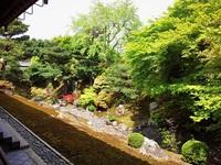 ≪ 京の禅寺めぐり ≫ 旅館スタッフ研修