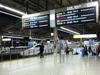 駅弁レポート ≪ たけのこ ごはん と おばんざい ≫ in 京都駅
