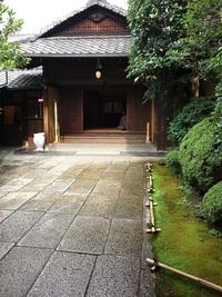 9/25(日) ≪ 奈良・修学旅行ガイドから、大人の京都・味めぐりへ ≫