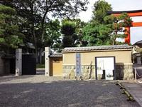 9/26(月) ≪ 旧三井家下鴨別邸 内覧会へ ≫