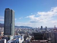 11/3(木祝) ≪ 神戸新聞文化センター 三宮校 ≫