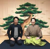 2/16(木) ≪ 能楽師・松野さんのお稽古場へ ≫