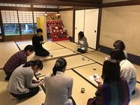3/3(金) ≪ ひなまつり ≫ in らくたび京町家