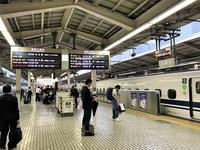 9/6(水) ≪ 東京滞在、わずか2時間45分 ≫