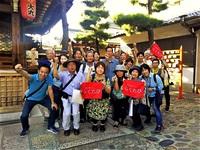 10/8(日) ≪ 第6期生・京都観光ガイド モニターツアー参加者 大募集! ≫