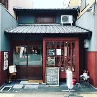 11/15(水) ≪ 絵本カフェ めばえ ≫ in 京都・紫野 新大宮商店街
