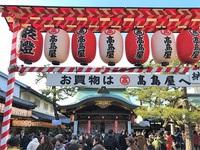 1/9(火) ≪ えべっさん ≫ 恵美須神社