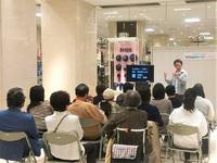 4/19(木) ≪ 大丸京都店で講演 ≫