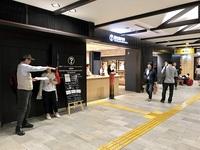 4/28(土) ≪ 京阪電車沿線MAP 本日より配布開始! ≫
