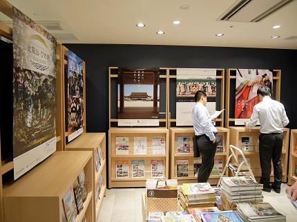 らくたび 若村亮 の 「 京都の旅コラム 」:明日オープンへ ...