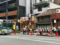 7/13(金) 祇園祭・郭巨山 《  山建て  》