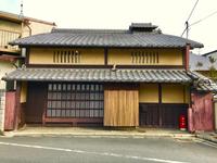 2/19(月) 《  京都市京町家保全・継承審議会  》