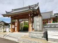 9/30(土)  《  南山城・蟹満寺  》  クラブツーリズム・国宝ツアー