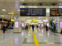 11/30(金) ≪ 京都から広島へ ≫