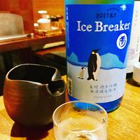 木下酒造  《  玉川  Ice  Breaker  》