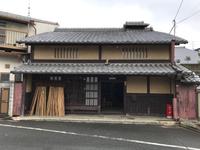 12/27(水) 《  らくたび京町家紫野別邸、本格稼働!  》