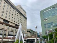 6/23(土)  神戸 《  歴史リレー講座  》