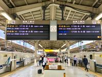 7/7(土) 《  東京駅  》