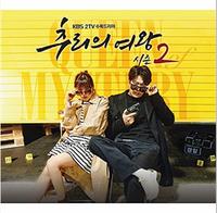 「推理の女王シーズン2」OST 発売開始!