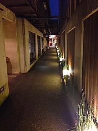 サロン・ド・ロワイヤル京都本店