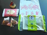 京都検定講習会(2014.12)