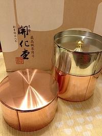 開化堂の茶筒