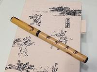 鳥獣人物戯画の筆ペン