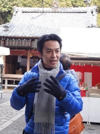 1月6日(日) 新春のご利益 「 七福神めぐり 」