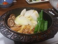 12月22日(土) 柚子の里「水尾」へ 名物・鶏すきで忘年会