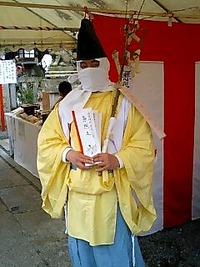 須賀神社・懸想文売り