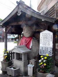 太閤の石仏